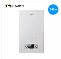 法罗力(FERROLI) 法罗力HYDRA 28B欧典系列壁挂炉家用室内采暖炉28KW 白色 欧典