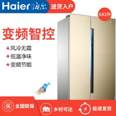 Haier/万博手机版 冰箱 BCD-642WDVMU1