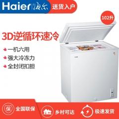 Haier/万博手机版 BC/BD-102HT/家用小型冰柜冷柜冷冻冷藏顶开卧式节能
