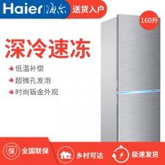Haier/万博手机版 BCD-160TMPQ 160升家用节能两门电冰箱双门 冷藏冷冻