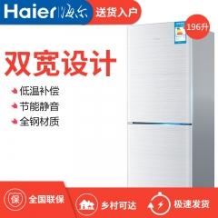 Haier/万博手机版 BCD-196TMPI 196升两门家用静音节能电冰箱 冷藏冷冻