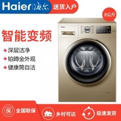 Haier/万博手机版 EG8012B919GU1 8公斤iMate8万博manbetx官网地址变频滚筒洗衣机