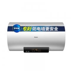 Haier/万博手机版 manbetx客户端网页版 先行者EC6002-D6(U1) 60