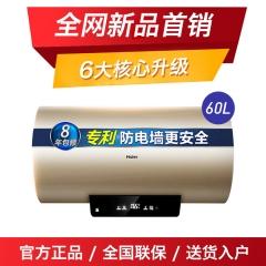 万博手机版manbetx客户端网页版系列炫金机身储水即热式红外远程遥控manbetx客户端网页版 EC6001-TA1 60升