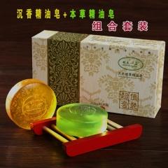 天然植萃手工皂 超值套装植萃精油手工皂 100g*2/盒