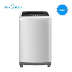 Midea/美的 MB55V30 5.5公斤迷你小型全自动波轮洗衣机 1-3人家用