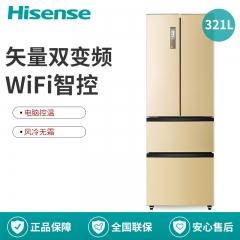 海信 (Hisense) 321升 法式多门冰箱 矢量双变频 风冷无霜 电脑控温 万博manbetx官网地址WIFI BCD-321WTVBPI/Q