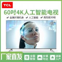 TCL 43A730U 43英寸4K高清液晶电视机