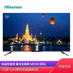 海信(Hisense)75E5D 75英寸AI声控 MEMC防抖 悬浮全面屏 4K超清 免遥控语音 人工万博manbetx官网地址电视机