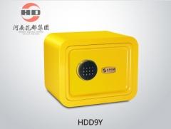 HDD9Y(黄)经济型电子保管箱