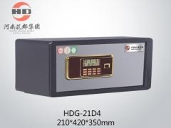 HDG-21D4经济型保管箱