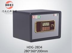 HDG-28D4经济型保管箱