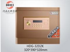 HDG-32D2K经济型保管柜