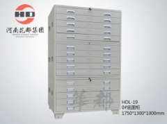 HDL-19 0#底图柜