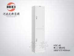 HDC-40 单二门更衣柜