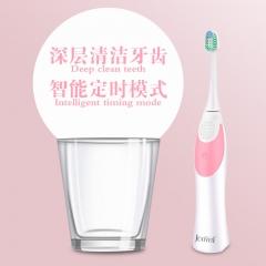 秀丽维迪成人声波电动牙刷 声波牙刷 超声波牙刷清洁到牙缝 牙齿净白 进口软毛 刷牙不出血 干电池款 全国包邮 粉红色 UB-06A