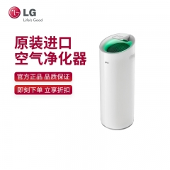 LG空气净化器PS-W309WI除甲醛雾霾烟尘PM2.5静音负离子空气净化器