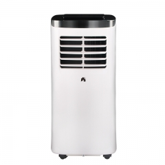 JHS-A019-07KR/B1匹 单冷空调 移动空调 家用空调 厨房空调 移动式空调(整机保修两年,压缩机保修五年)