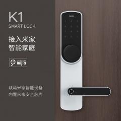 榉树万博manbetx官网地址指纹锁家用电子密码锁门锁家用小米款机械转盘版K1 银色右开