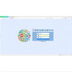 宣毫书法数字化教学平台(软笔)
