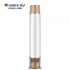 新品 格力(GREE)大3匹 变频 领衔 冷暖 柜机空调 KFR-72LW/(72518)FNhAa-A1(WIFI)皓雪白