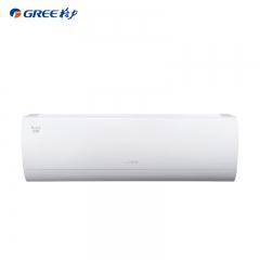 格力大1匹一级变频润享挂机空调KFR-26GW/(26594)FNhAa-A1(亮白色)