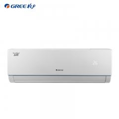 格力(GREE)大1匹 定频 品圆 冷暖 壁挂式空调 KFR-26GW/(26592)NhDa-3 白色 品圆 大1匹