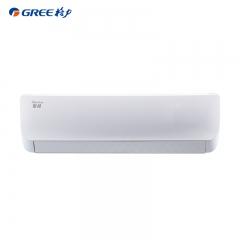 Gree/格力大1.5匹变频冷暖 俊越 空调挂机KFR-35GW/(35559)FNhAb-A3(下单后15天以后陆续发货~介意勿拍)