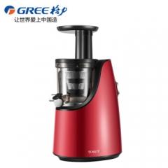 大松榨汁机/原汁机/果汁机家用蔬菜水果渣汁分离便携式迷你全自动GSJ-1501D