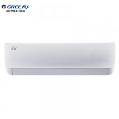 格力  正1.5匹 变频 俊越  壁挂式冷暖空调    KFR-32GW/(32559)FNhAb-A3(下单后15天以后陆续发货~介意勿拍)